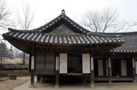 Traditional Korean home at Suwon Folk Village, South Korea