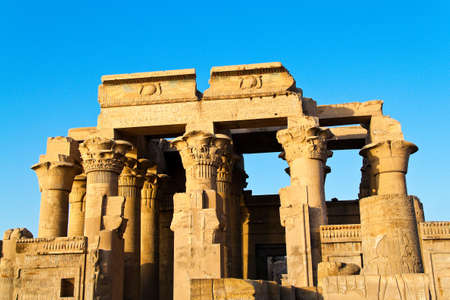 the picturesque double temple of kom ombo in egypt, africa.