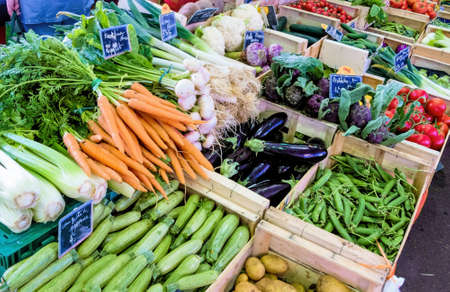 choice of vegetables at the market, symbol photo of food, healthy food, retail trade