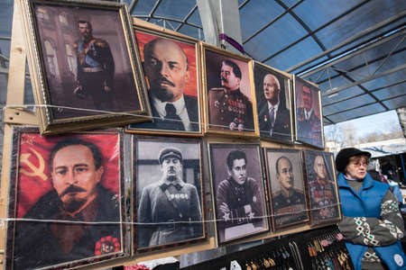 St. Petersburg, Russia - April 11, 2015: Flea market, The paintings with portraits of prominent figures of the Soviet era are exposed for sale