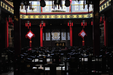 Qianxiangyi Tea House