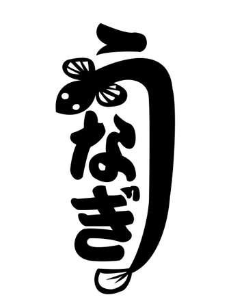 Gonshi4545150400195