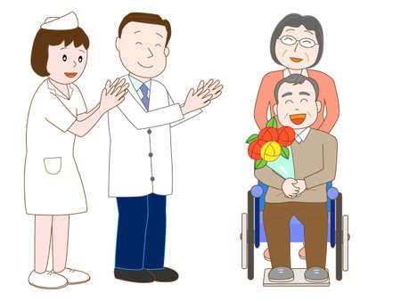 Illustration pour Forgo the elderly hospital doctors and nurses. - image libre de droit