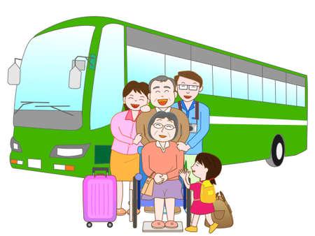 Gonshi4545160800045
