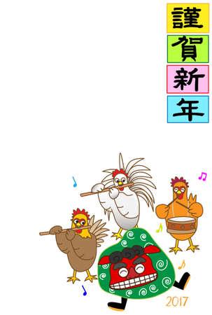 Gonshi4545161000173