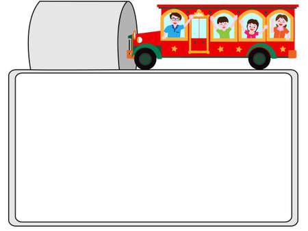 Gonshi4545170300066