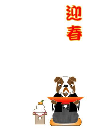 Gonshi4545171000115