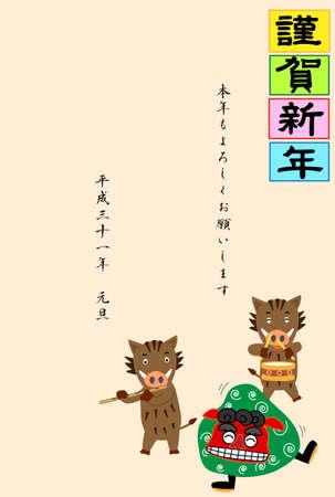 Gonshi4545181000009