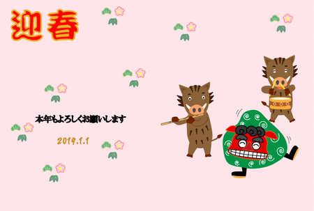 Gonshi4545181000010