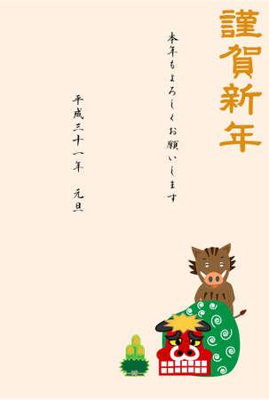 Gonshi4545181000011