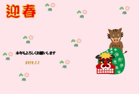 Gonshi4545181000012