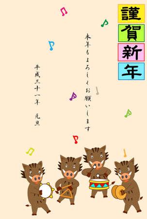 Gonshi4545181000094