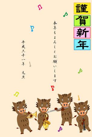 Gonshi4545181000098
