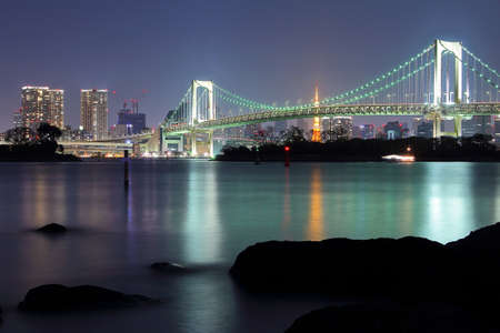 Beautiful scenery during  night time at Tokyo city in Japan. This landmark is a very popular for photographers and tourists. Travel and transportation Concept