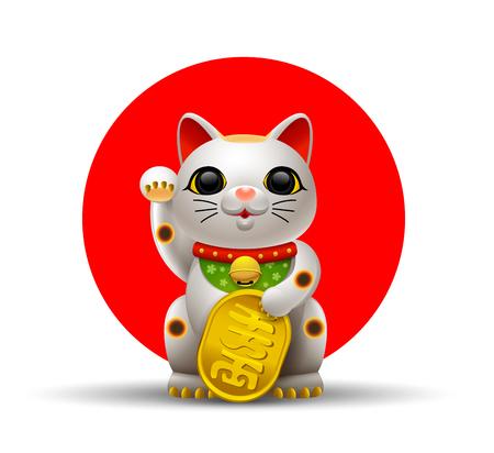 Illustration pour Japan cat.Maneki.Neko cat. - image libre de droit