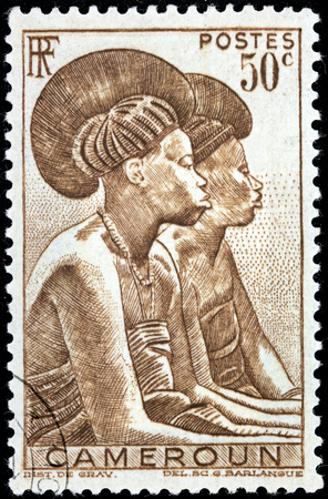 CAMEROON - CIRCA 1946: A stamp printed by CAMEROON shows image portraits of Tikar Women, circa 1946.