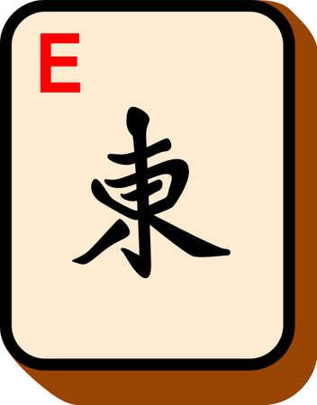 Ilustración de Spend the afternoon in a game of mahjong.  Add the joker to your game day fun. - Imagen libre de derechos