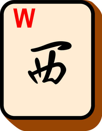 Illustration pour Spend the afternoon in a game of mahjong.  Add the joker to your game day fun. - image libre de droit