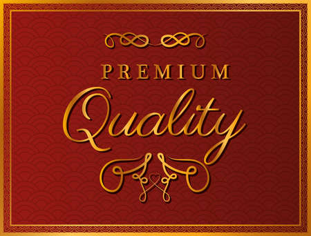 Illustration for Premium quality with gold ornament frame design of Decorative element theme Vector illustration - Royalty Free Image