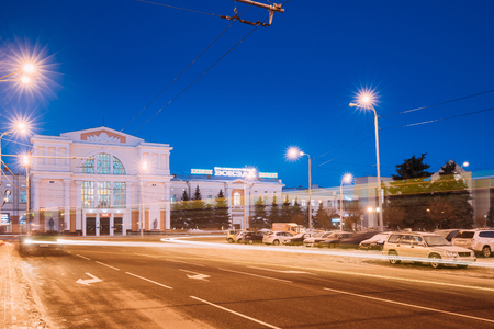 Gomel, Belarus. Railway Station Building At Morning Or Evening.