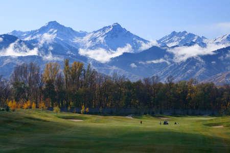 Majestic Golf Course
