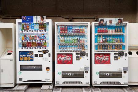 Photo pour Japanese Vending Machine - image libre de droit