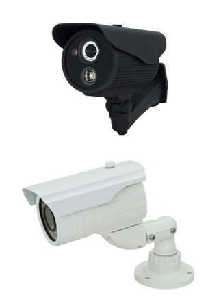 Pretty Security camera collection isolated on white background