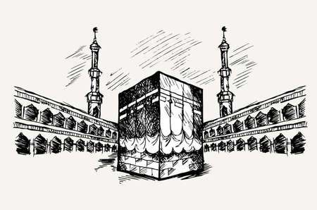 Illustration pour Manual sketch of Kaaba with islam people, muslim & muslimah doing thawaf at Mecca Saudi Arabia at white background - image libre de droit