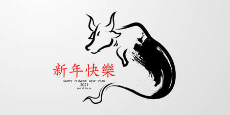 Photo for Happy chinese new year banner card year of Ox. red vector graphic and background Calligraphy translation year of the brings prosperity :Chinese calendar for the year of ox 2021, - Royalty Free Image