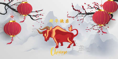 Photo for Happy new year chinese new year 2021 year of the ox red paper cut cow characters and craft style asian elements on background - Royalty Free Image