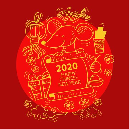 Illustration pour 2020 Chinese New Year greeting card with rat - image libre de droit