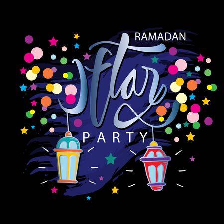 Ilustración de Ramadan  Iftar party greeting card - Imagen libre de derechos
