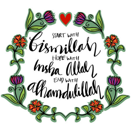 Illustration pour Start with Bismillah, End with Alhamdulillah, Hope with Insha Allah, and life will be blessed by Allah. Islamic posters. - image libre de droit