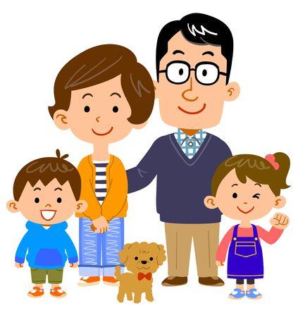Illustration pour Happy family of four and pets - image libre de droit