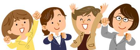 Illustration pour Upper body of four female business people - image libre de droit
