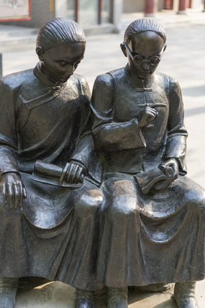 copper sculpture at Shijiazhuang City