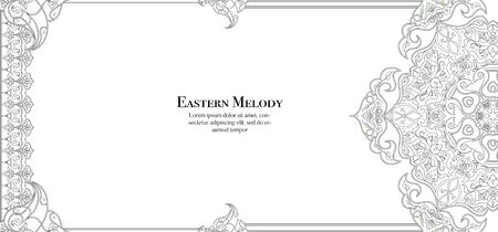 Illustration for Eastern ethnic motif, traditional muslim ornament. Template for wedding invitation, greeting card, banner, gift voucher, label. - Royalty Free Image