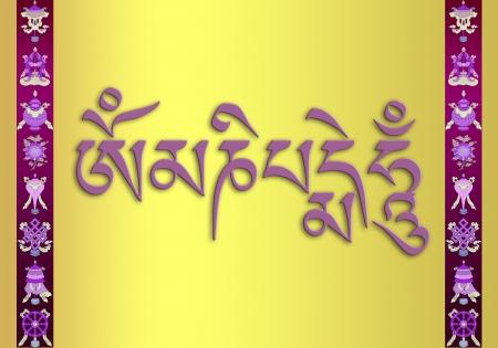 tibetan mantra: Om Mani Padme Hum