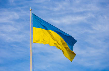 Photo pour National flag of independent Ukraine waving in the wind - image libre de droit