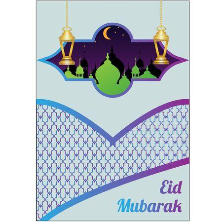 Illustration for Eid Mubarak greeting Card Illustration, ramadan kareem cartoon vector Wishing for Islamic festival for banner, poster, background, flyer,illustration, brochure and sale background - Royalty Free Image