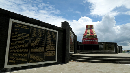 Kupiah Meukeutop Monument in Pasi Suak Ujong Kalak village in Meulaboh, Aceh Indonesia. The monument was erected on the spot where national hero Teuku Umar died while fighting against Dutch colonial soldiers.