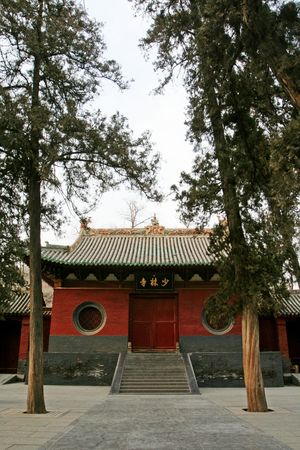 Henan Dengfeng Shaolin Temple.