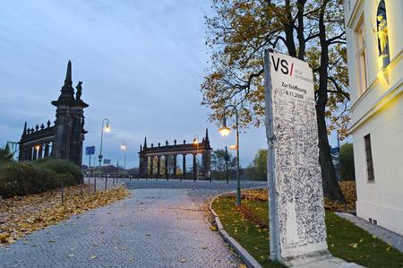 Segment of the Berlin Wall bridge in front of the Villa Schoeningen, Glienicker Bridge, Potsdam, Brandenburg, Germany