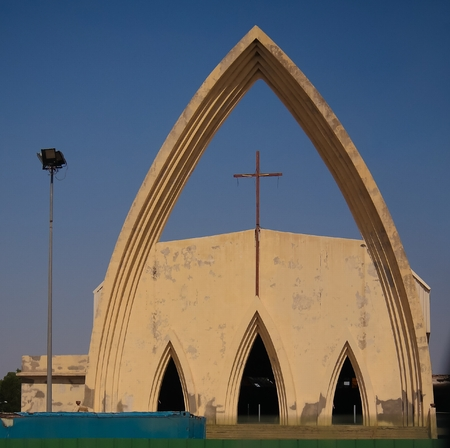 Facade of Cathedrale Notre-Dame de la Paix aka Cathedral Of Our Lady of peace , NDjamena, Chad