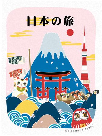 Illustration pour adorable Japan tourism poster design with landmarks - Japan travel in Japanese in the top area - image libre de droit