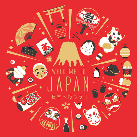 Illustration pour Attractive Japan travel poster, cultural symbol elements in red, let's go to Japan in Japanese, festival words on the fan, ice words on the flag, lucky words on the daruma - image libre de droit