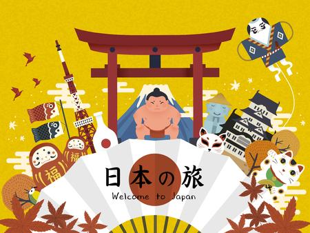 Illustration pour Lovely Japanese tourism poster, Japan travel in Japanese - image libre de droit