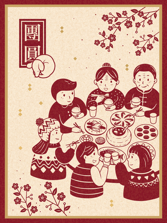 Illustration pour Happy Chinese New Year design, family reunion dinner with delicious dishes, reunion words in Chinese, beige and red tone - image libre de droit