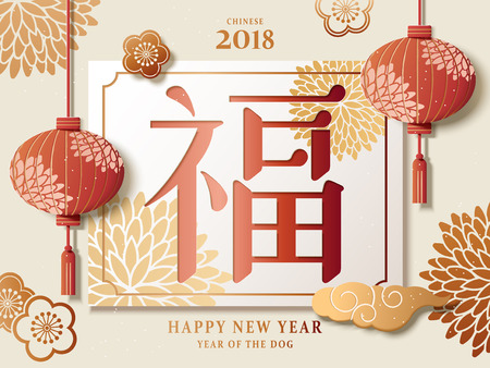 Illustration pour Chinese New Year design, fortune in Chinese word with chrysanthemum and red lanterns on beige background - image libre de droit