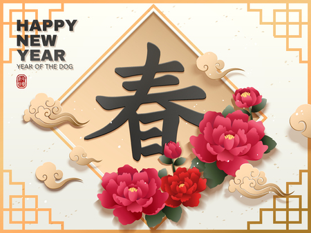 Illustration pour Chinese new year art, spring word written in Chinese calligraphy with peony elements. - image libre de droit